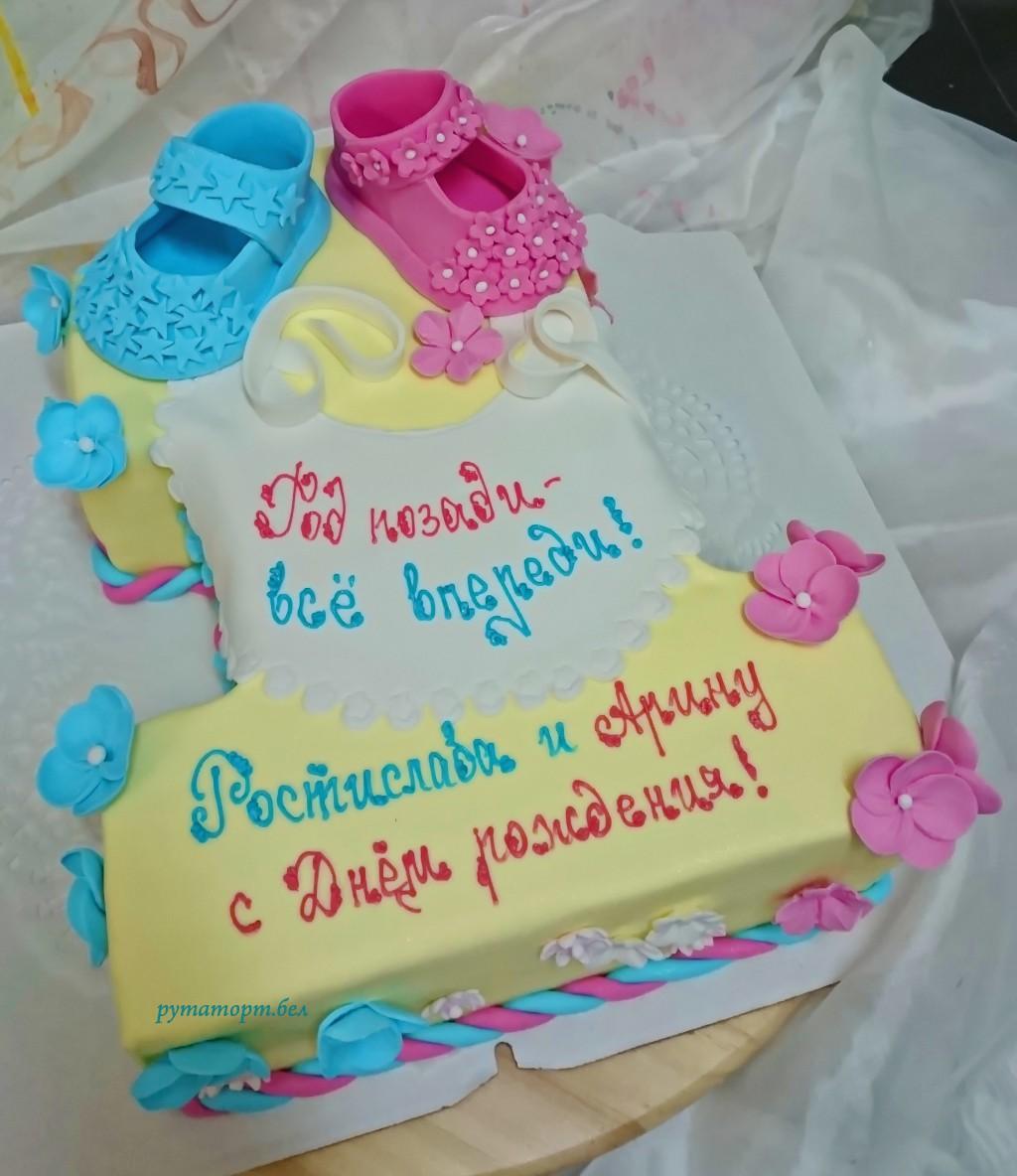 Открытки с днем рождения на 1 годик двойняшкам
